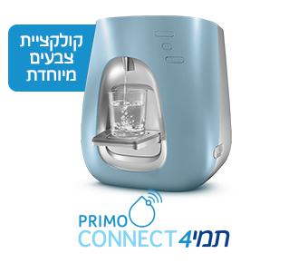 בר המים תמי4 Primo connect