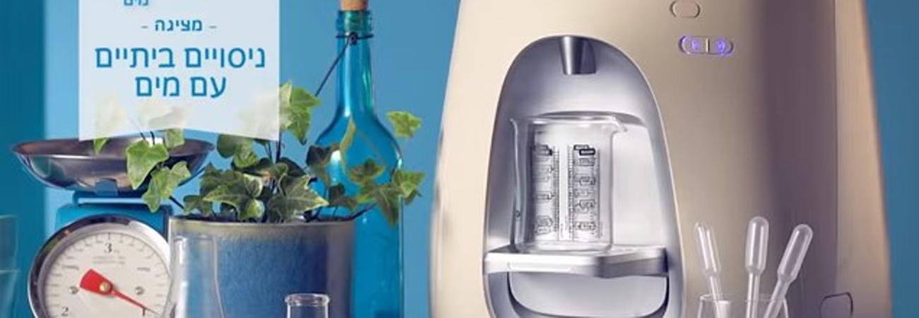 הילדים משועממים? 4 ניסויים ביתיים עם מים שאפשר לערוך בבית