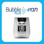 מיני בר תמי4 Bubble-PLUS