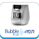 בר מים תמי4 Bubble-PLUS