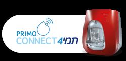 בר מים תמי4 PRIMO CONNECT